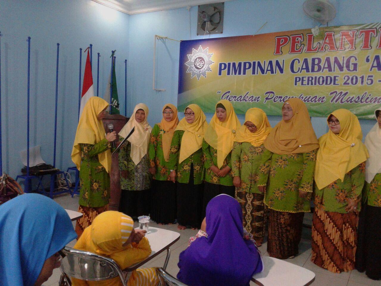 """Pelantikan Pimpinan Caban Aisiyah Tuban denga mengusung tema """"GERAKAN PEREMPUAN MUSLIM YANG BERKEMAJUAN"""